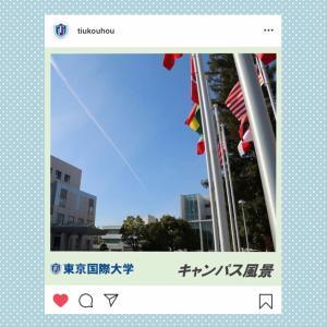 Go Go TIU 卒業生!!スペシャル