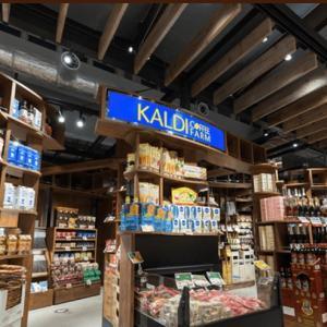 KALDIにカフェやレストランがあるんですね‼️