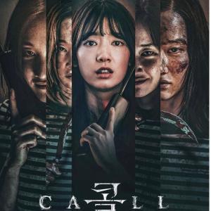 韓国映画「ザ・コール」をめっちゃオススメしてくるNetflix‼️