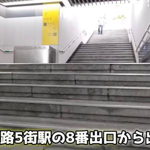 広蔵市場の最寄駅の「鐘路5街」がキレイになってる‼️