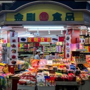 鶴橋商店街の金剛食品さんで買いました‼️