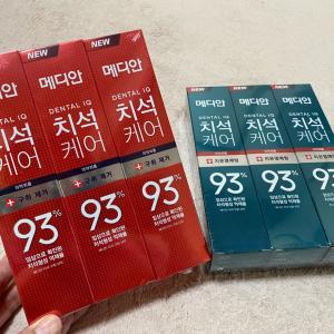 韓国の歯磨き粉はたっぷり使うのが基本⁉️