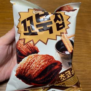 初体験の「プゴクチップ〜チョコチュロス味〜」‼️