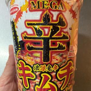エースコックの「MEGA辛濃厚鬼辛キムチラーメン」を食べてみました‼️