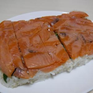 鱒の押し寿司