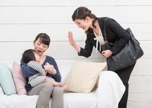 【仕事を愛するママワーカー快適化計画!】職業と育児の職育両道力!<br />