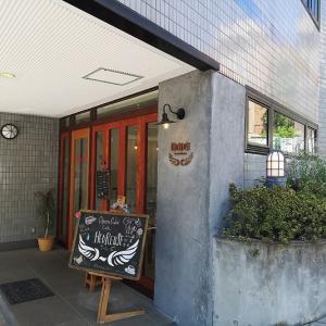 【チーズケーキとコーヒーの絶品カフェのHEREUSE(ウールーズ)】