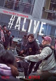 Netflix「#生きている」ネタバレ感想 普通に面白いユ・アイン主演ゾンビ映画