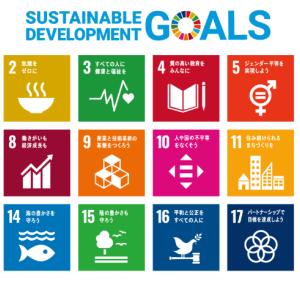 再SDGs無料セミナーのお知らせ