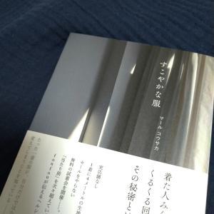 本が届きました