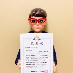 【SAPIX】賞状と新4年授業開始!