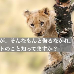 たかが肺炎、されど肺炎。日本の現状を探る。