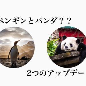パンダアップデートとペンギンアップデートの違いはなんだ?