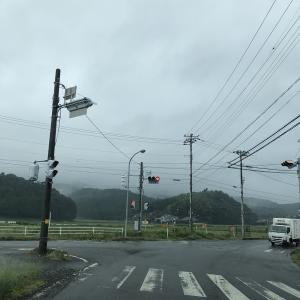 お忍びプチ旅行 温泉編