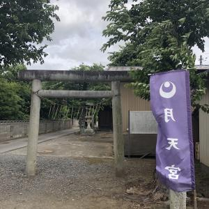 茨城県石岡市 月天宮 行ってみた