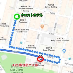 香港市街からバスで空港→空港のディズニーストアで最後のお買物(2019年GW香港ディズニー旅行記15)