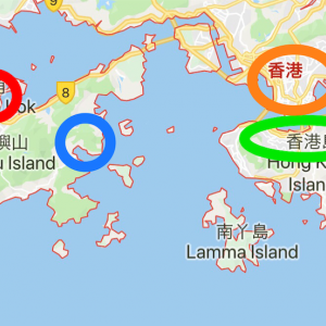 2019.5月香港ディズニー準備2 ホテル選び(香港市街)