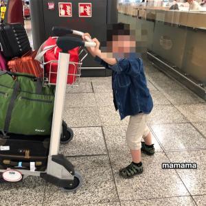 香港エクスプレスは子連れに優しい?