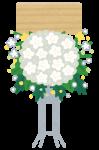 お葬式の供花、相場はいくら?贈るマナーについて解説します