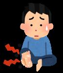 足の臭いと水虫の関係とは?~そのニオイ、放っておくと危険かも!?