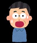 メンズデオは効果あるの?ネットで大人気の消臭サプリを調べました。