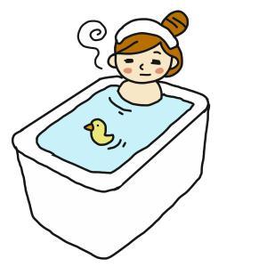温活 入浴