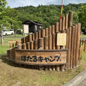 【沼田町ほたるの里オートキャンプ場】子供はクワガタ探しに夢中!川遊びもできる大自然の中のキャンプ場【レポ編】