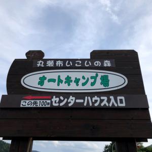 【丸瀬布いこいの森オートキャンプ場】川遊び!クワガタ!機関車!一日じゃ遊びきれない子連れに最高のキャンプ場