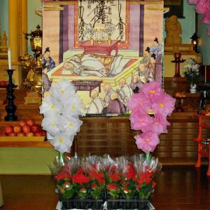 【日蓮大聖人第七三八回御報恩御会式が無事円成できました】