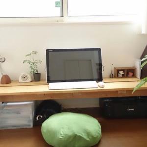 【金沢の家】パソコンデスク周辺に置いているモノ