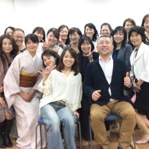 笑顔の先生が全国から集合しました!