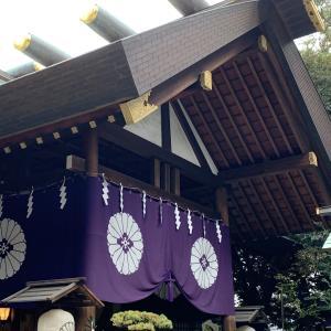 東京大神宮とモリサワフォント主催のセミナーに参加!