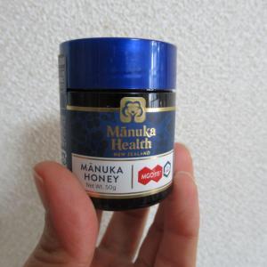 【レビュー】マヌカヘルスのマヌカハニー