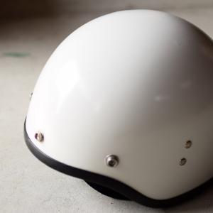 ヘルメットリペア「ショートヘルメット 1970's」