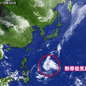 『南の海上に台風のたまご? 予断を許せない状況!』