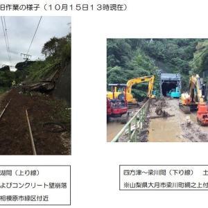 『箱根鉄道 年内復旧困難!』