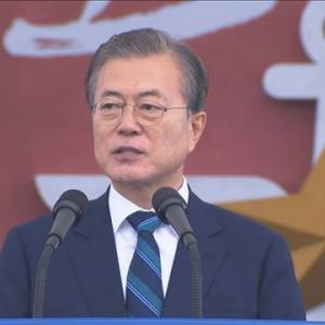 『文大統領 支持率40%割れ』11月中予定の日韓首脳会談。文大統領今までの主張のままでいく?それとも・・・