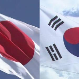 『日韓外務省局長 徴用工、輸出管理巡り 今日協議』
