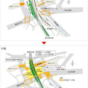 『JR渋谷駅で移設工事 埼京線・湘南新宿ラインが「近くなる」 利便性が大幅向上へ』