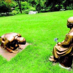 韓国 慰安婦像に対し安倍首相が土下座する銅像が造られる 「日本大使館前にも造れ」 #安倍首相