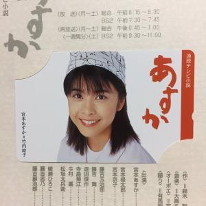 【訃報】女優・竹内結子さん、死亡 自殺か  #竹内結子