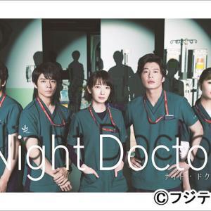 波瑠:月9「ナイト・ドクター」会見で30歳のバースデーサプライズ 岸優太にツッコミも   #波瑠    #ナイト・ドクター