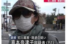 宮崎容疑者は「殴ったことは間違いない」喜本奈津子容疑者(51)も、宮崎容疑者をかくまった犯人蔵匿隠避の疑いで逮捕された。
