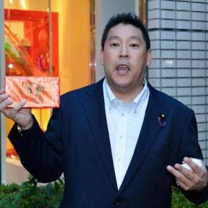 『N国 立花氏 今日TOKYO MX本社前を再訪!』制服、私服警察官が計30人以上も動員される厳戒態勢となった。