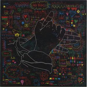 日本レコード協会 トリプルプラチナに米津玄師「LOSER」の認定を発表