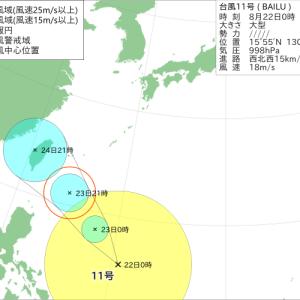 『台風11号発生』本州直撃の可能性は低いが石垣島など先島諸島は影響をおよぼす可能性がある。