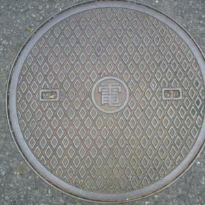マンホール蓋 横浜市・電気④