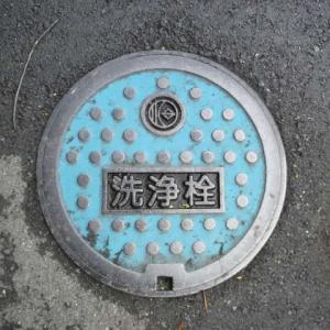 マンホール蓋 横浜市・洗浄栓