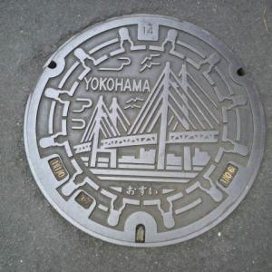 マンホール蓋 横浜市・横浜ベイブリッジ⑥(おすい)
