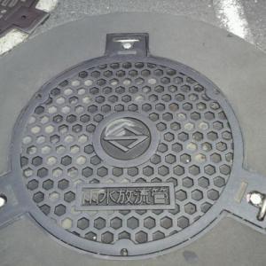 マンホール蓋 横浜市・雨水放流管